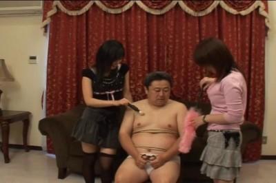 [Gutjap] M otoko Kousoku Kusuguri Jigoku vol1 Scene #4 cover