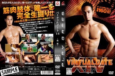 Virtual Date Vol.14 - Gays Asian, Fetish, Cumshot - HD