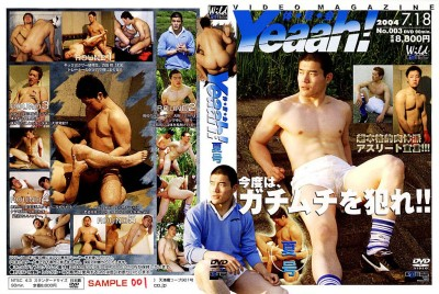 Athletes Magazine Yeaah! № 03 cover