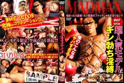 Kuruu 狂 - Mad Max (HD) cover
