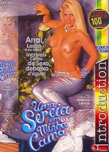 [Eco De Brasil] Uma sereia em minha cama Scene #1 cover