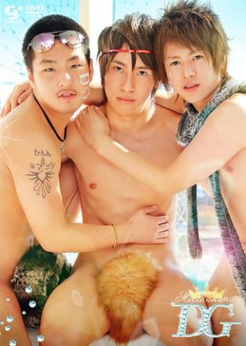 KoCompany - Boys School Extra Chapter East cover
