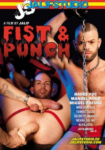 Jalif Studio - Fist And Punch