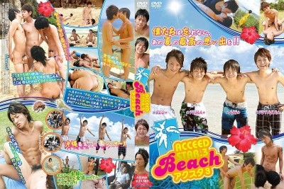 Acceed Star 3 -  Beach