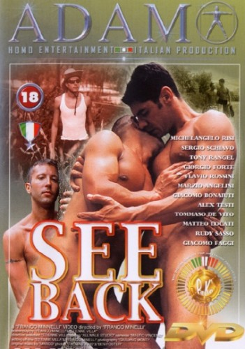 00482-See back [All Male Studio] cover