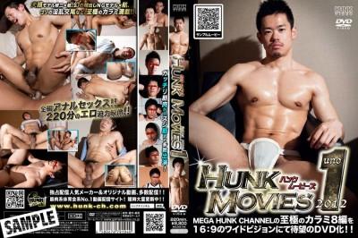 Hunk Movies 2012 Uno