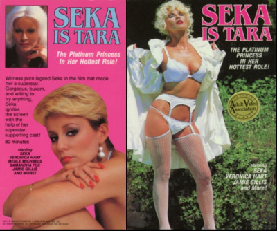 Seka is Tara (1981) - Seka, Veronica Hart, Samantha Fox cover