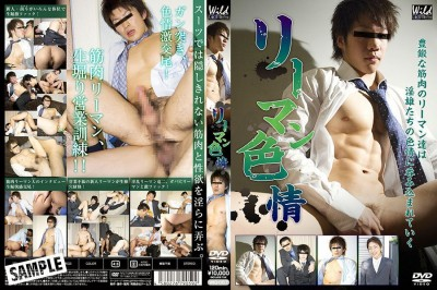 Salarymen's Sexual Passion - Best Gays HD