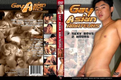 Gay Asian Amateurs cover