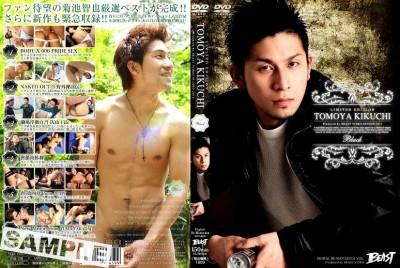 Tomoya Kikuchi Limited Edition - Black - Gay Sex HD