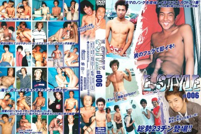 E-Style #006 cover
