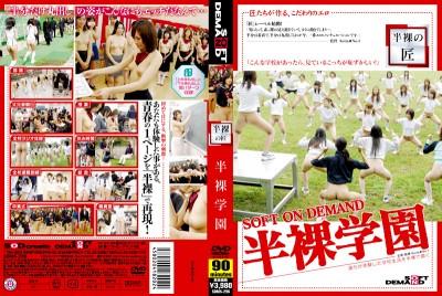 Half Zenra School cover