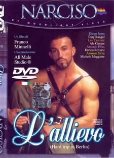[All Male Studio] L allievo Scene #3 cover