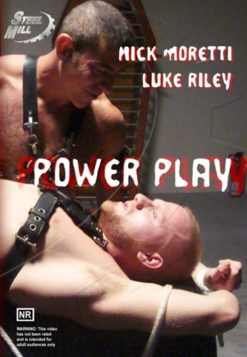 Power Play cover