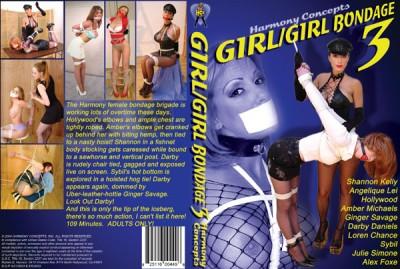Girl - Girl Bondage 3 cover