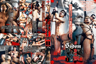 Sodom 1 cover