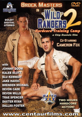 Centaur Films - Wild Rangers 2: Hardcore Training Camp (2004)