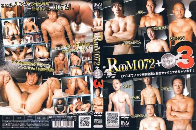 Room 072 + Anal Specialty vol.3