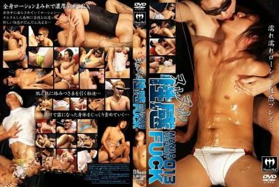 Mania Report 013 cover
