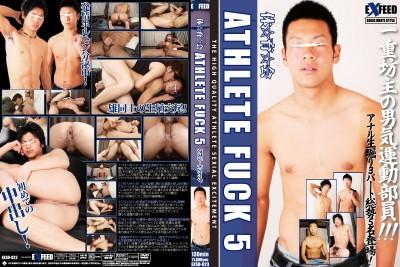 Athlete Fuck vol.5