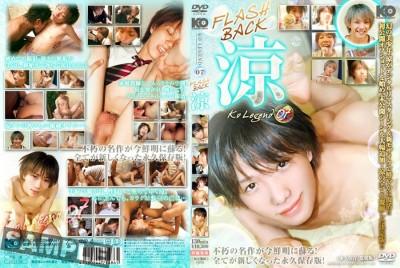 KO Legend 07: Flash Back Ryo cover