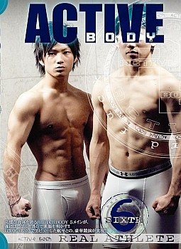 Active Body 6 cover
