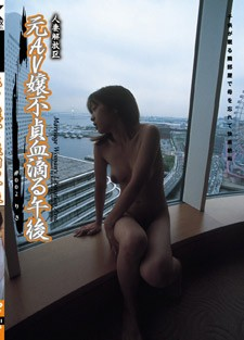 [Gutjap] Married woman gone wild vol1 Scene #1