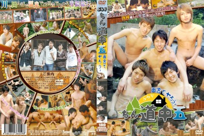 Acceed - Strolling Sex Journey 5 Countryside (ぶらりちん道中五 田舎でヤろう!)