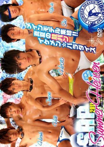 Summer Heaven cover