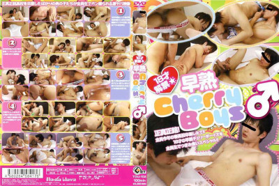 18yo Ban-Lifted - Precocious Cherry Boys
