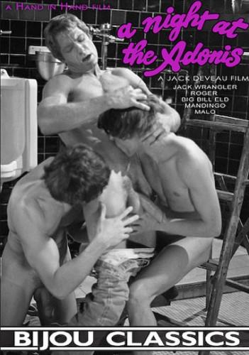 A Night at the Adonis (Classic Bareback 1983) - Jack Wrangler, Bill Eld, Mandingo