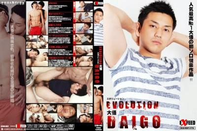 Exfeed - Evolution 2 ~エボリューション~ Daigo 大悟 (HD) cover