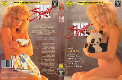 The Squirt (1986) - Amanda Tyler, Desiree Foxx, Fallon cover