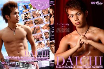 X-Fantasy 001 - Daichi - Super Sex