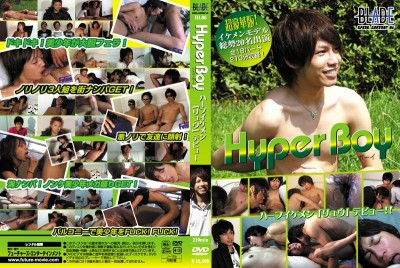 Blade Vol 6 - HyperBoy - Asian Sex