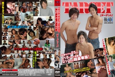 Blade Vol 3 - Target - Asian Gay, Sex, Unusual