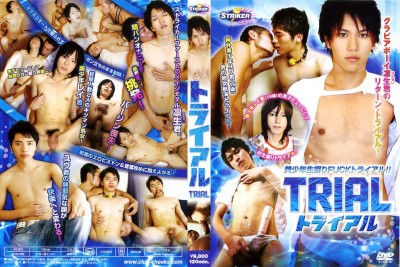 Trial - Asian Sex