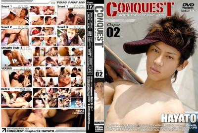 Conquest 02 Hayato (2008) cover