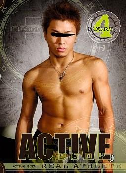 Active Body 4 - Sexy Men