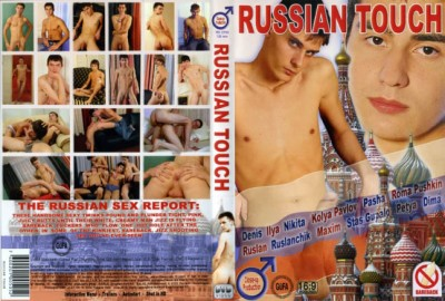 Russian Touch cover