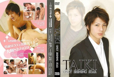 [COAT WEST] Taiki Only Shining Star cover