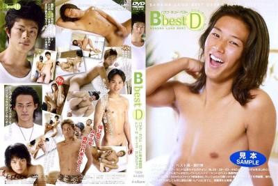 B-Best D - Banana Land Best Cute Boys Selection
