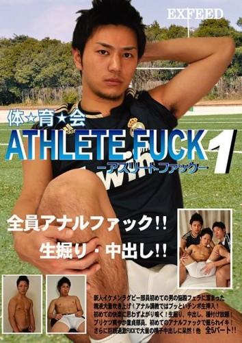 Athlete Fuck Vol. 1
