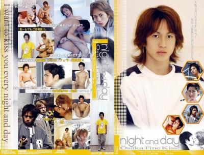 Fine 27 Night And Day Osaka Fine Kiss