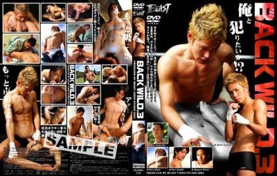 Back wild 3 - Sexy Men HD