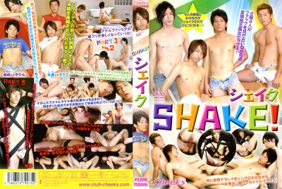 Cheeks - Shake -シェイク- (HD) cover