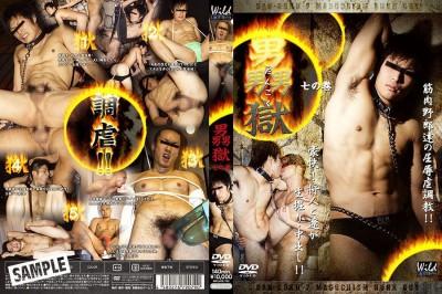 Men's Hell Vol.7 - Gays Asian, Fetish, Cumshot - HD