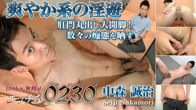 [h0230] ona0200 cover