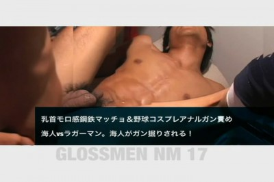 Glossmen NM 17 - Sexy Men HD