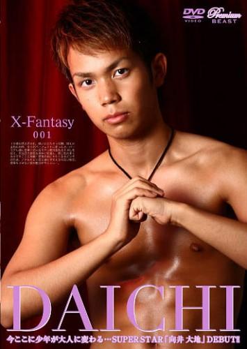KoCompany - X-Fantasy 001 - Daichi cover
